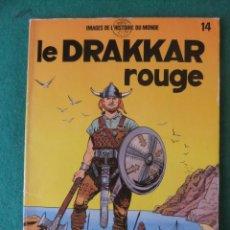 Cómics: LE DAKKAR ROUGE DUPUIS. Lote 131691594
