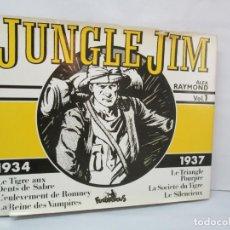 Cómics: JUNGLE JIM. ALEX RAYMOND. VOL 1. EDITORIAL FUTUROPOLIS 1982. COMICS. VER FOTOGRAFIAS ADJUNTAS. Lote 133441854