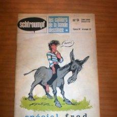 Cómics: SCHTROUMPF - LES CAHIERS DE LA BANDE DESSINÉE - NÚMERO 9 - AÑO 1972 - BUEN ESTADO. Lote 136640610