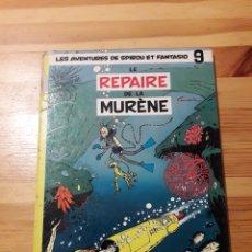 Cómics: LE REPAIRE DE LA MURÈNE LES AVENTURES DE SPIROU ET FANTASIO DUPUIS. Lote 144250304