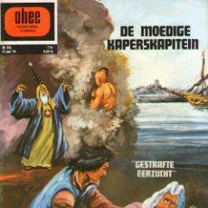 Cómics: EL CORSARIO DE HIERRO - AMBICIÓN FRUSTRADA - EDITADO EN BELGICA - PORTADA EXCLUSIVA BELGA - 1973. Lote 145389206