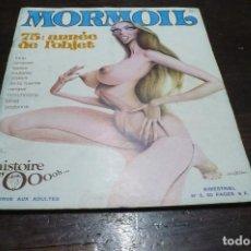 Cómics: MORMOIL Nº 6 SEPT DE 1975, EDICION BIMESTRAL. Lote 146055694