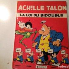 Cómics: ACHILLE TALON LOTE 4 EJEMPLARES. Lote 147726702