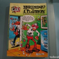 Cómics: MORTADELO Y FILEMON 26. Lote 147765190