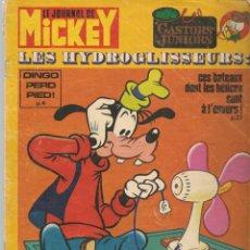 Cómics: LE JOURNAL DE MICKEY. ¿BELGA? (B/A11). Lote 151879582