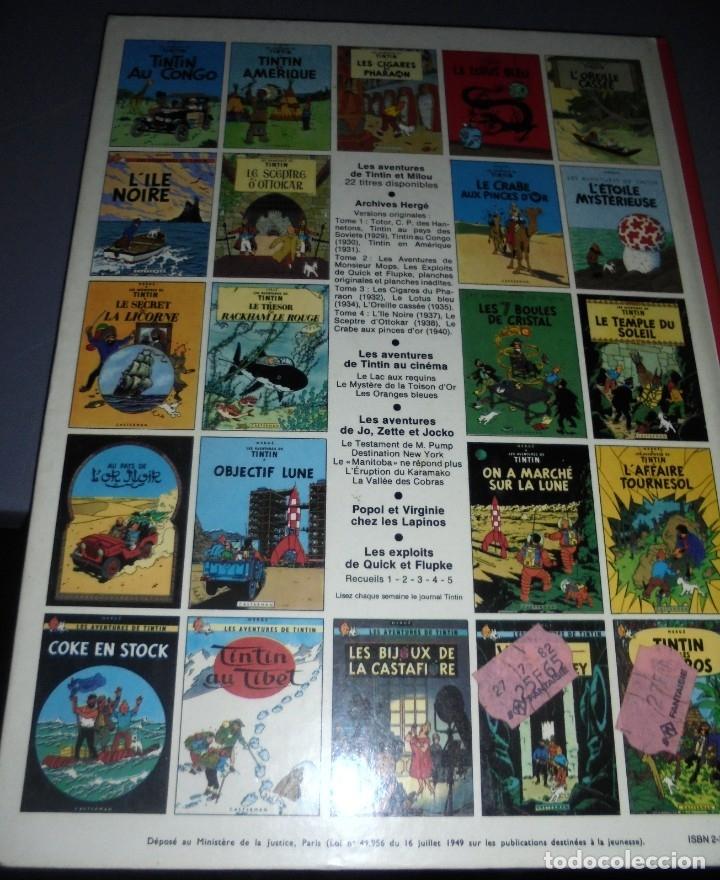 Cómics: HERGE. LES AVENTURES DE TINTIN. COKE EN STOCK. EDITORIAL CASTERMAN. 1987. EN FRANCES - Foto 11 - 151391509