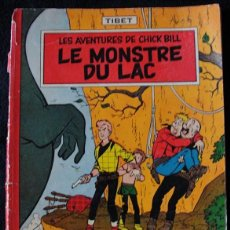 Cómics: LES AVENTURES DE CHICK BILL - LE MONSTRE DU LAC - COLLECTION DU LOMBARD, BRUXELLES, 1958 -. Lote 160932654