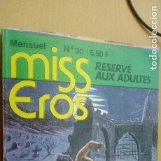 Cómics: COMIC EROTICO MISS EROS Nº 30 CON 128 PAGINAS. Lote 162365886