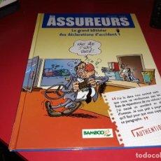 Cómics: LES ASSUREURS Nº 1 BAMBOO 2005 FRANÇAIS. Lote 165213098
