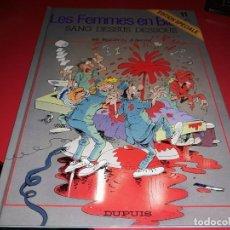Cómics: LES FEMMES EN BLANC : SANG DESSUS DESSOUS EDITION SPECIALE DUPUIS 1996 FRANÇAIS. Lote 165243294