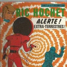 Cómics: RIC HOCHET ALERTE. Lote 165612266
