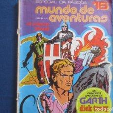 Cómics: MUNDO DE AVENTURAS ESPECIAL N.º 16 / ANO I / 1977 -- EM PORTUGUÊS -- EN PORTUGUÉS -- MUITO ESQUISITO. Lote 170493960