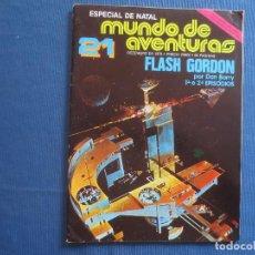 Cómics: MUNDO DE AVENTURAS ESPECIAL N.º 21 / 1978 -- EM PORTUGUÊS -- EN PORTUGUÉS -- MUITO ESQUISITO. Lote 170494400