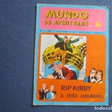 Cómics: MUNDO DE AVENTURAS N.º 10 / 1973 SÉRIE V -- EM PORTUGUÊS -- AGÊNCIA PORTUGUESA DE REVISTAS. Lote 170495988