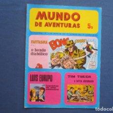 Cómics: MUNDO DE AVENTURAS N.º 15 / 1974 SÉRIE V -- EM PORTUGUÊS -- AGÊNCIA PORTUGUESA DE REVISTAS. Lote 170496700