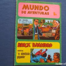 Cómics: MUNDO DE AVENTURAS N.º 21 / 1974 SÉRIE V -- EM PORTUGUÊS -- AGÊNCIA PORTUGUESA DE REVISTAS. Lote 170497160