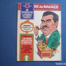 Cómics: CORRIERE DEI RAGAZZI N.º 38 / 1972 - SETTIMANALE ILLUSTRATO DEL CORRIERE DELLA SERA - IN ITALIANO --. Lote 170507516