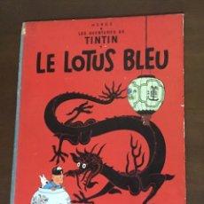 Cómics: TINTÍN - LE LOTUS BLEU 1946. Lote 170905824