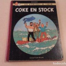 Cómics: TINTIN - COKE EN STOCK - 1958 - 1ª EDICIÓN FRANCESA - HERGÉ. Lote 173849643
