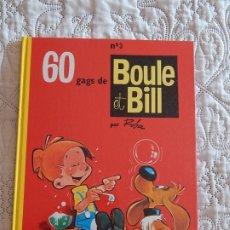Cómics: BOULE ET BILL - 60 GAGS N. 3. Lote 174021115