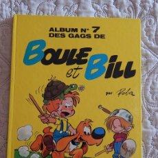 Cómics: BOULE ET BILL - DES GAGS ALBUM N. 7. Lote 174021207