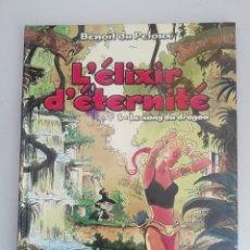 Cómics: L'ELIXIR D'ETERNITE 1 LE SANG DU DRAGON FRANCES. Lote 177799282