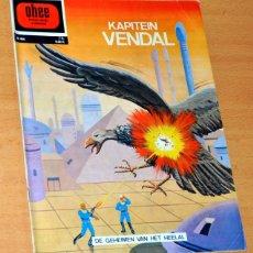 Cómics: CAPITÁN VENDAVAL - DE ANTONIO BERNAL - EDITADO EN BELGICA - PORTADA EXCLUSIVA BELGA - 1972. Lote 180395442