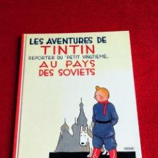 Cómics: LES AVENTURES DE TINTIN. AU PAYS DES SOVIETS: REPORTER DE 'PETIT VINGTIEME' CASTERMAN.FRANCÉS. Lote 183308130