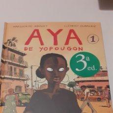 Cómics: COMICS - AYA DE YOPOUGON - NORMA EDITORIAL. Lote 185488518