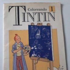 Cómics: TINTIN - COLOREANDO TINTIN 1 - JUVENTUD 1990. Lote 189928147