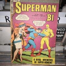 Cómics: SUPERMAN Nº 26 1ª SERIE. EDITORIAL EBAL. 1969 EN PORTUGUÉS. BRASIL. RARO.. Lote 195414175
