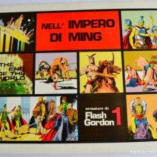 Cómics: ALEX RAYMOND. AVVENTURE DI FLASH GORDON 1. GRAN FORMATO. TAPA DURA. CLUB ANNI TRENTA. ITALIA, 1971. Lote 200637787