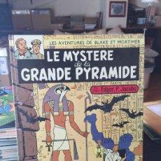 Cómics: LOMBARD LES AVENTURES DE BLAKE ET MORTIMER LE MYSTERE DE LA GRANDE PYRAMIDE 1 PARTIE BUEN ESTADO. Lote 211775453