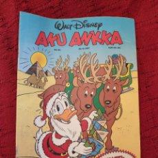 Cómics: WALT DISNEY AKU ANKKA N° 52 (23-12-1997). Lote 212283355