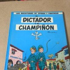 Cómics: LAS AVENTURAS DE SPIROU Y FANTASIO Nº6 EL DICTADOR Y EL CHANPIÑON EDICIONES JUNIOR EN 1986,. Lote 215283581