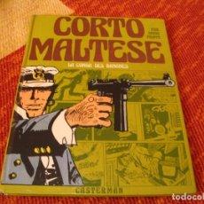 Cómics: HUGO PRATT CORTO MALTESE LA CONGA DES BANANES CASTERMAN. Lote 216688403