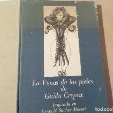 Cómics: LA VENUS DE LAS PIELES DE GUIDO CREPAX ( INSPIRADA EN SACHER MASOCH ) - AKAL -(M7). Lote 218753771