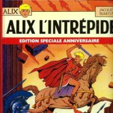 Cómics: ALIX Nº 1 - ALIX L'INTREPIDE - CASTERMAN 1998 - EDITION SPECIALE 50 ANNIVERSAIRE - COMO NUEVO. Lote 218887150