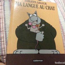 Cómics: PHILIPPE GELUCK. A LANGUE AU CHAT EN FRANCES CASTERMAN. Lote 219340392