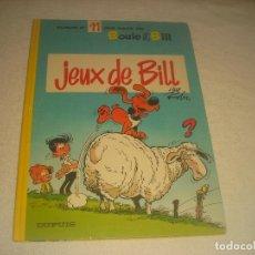 Cómics: BOULE ET BILL . ALBUM N. 11 DES GAGS . JEUX DE BILL. DUPUIS. EN FRANCES.. Lote 219912135