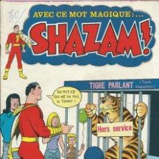Cómics: SHAZAM Nº 7 FRANCIA. Lote 220586818
