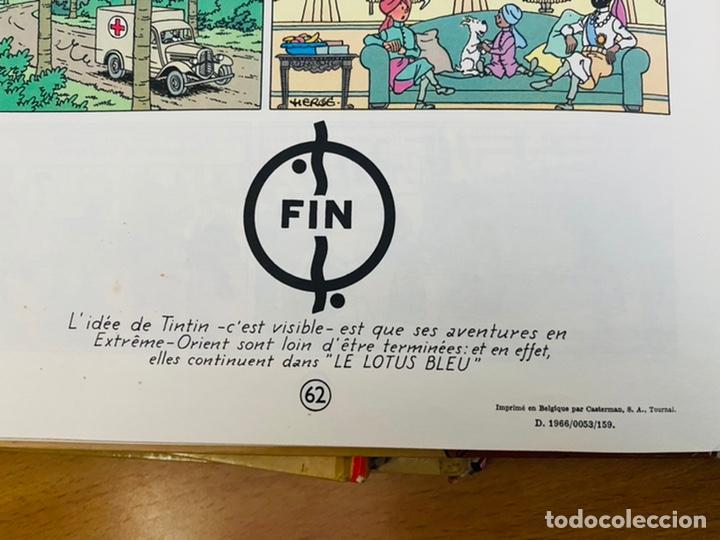 Cómics: Lote Tintin Cómic Les CIGARES Du PHARAON año 1966 + 3 planchas paginas año 2011 Hergé, Moulinsart - Foto 18 - 213789378