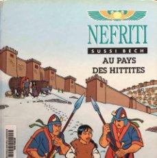 Cómics: COLECCION COMPLETA NEFRITI. SUSSI BECH. HIMALAYA. FRANCÉS. Lote 222098450