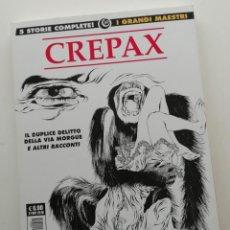 Cómics: CREPAX: ADAPTACIONES DE CLÁSICOS: FRANKENSTEIN, EL PROCESO, CRIMEN DE LA CALLE MORGUE. EN ITALIANO. Lote 222519482