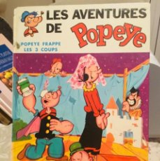 Cómics: COMIC POPEYE 1971 FRANCES. Lote 219515427