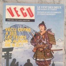 Cómics: VECU Nº 32 - LA SUEUR DU SOLEIL (EL SUDOR DEL SOL) - TOMO 1 - EN FRANCÉS. Lote 235662740