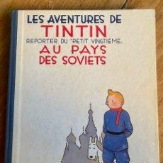 Cómics: CÓMIC TINTÍN AU PAYS DES SOVIETS- 1981 - PETIT VIGTIEME. Lote 235940925