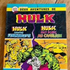 Cómics: CÓMIC DEUX AVENTURES DE HULK/9004. Lote 237441920