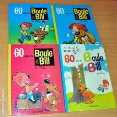 Cómics: LOS 4 PRIMEROS NÚMEROS, EN FRANCÉS: 60 GAGS DE BOULE ET BILL - DE ROBA - EDITORIAL DUPUIS, 1977-1989. Lote 242098830