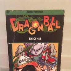 Cómics: COMIC DRAGON BALL EDICION ALEMANA. Lote 242844450